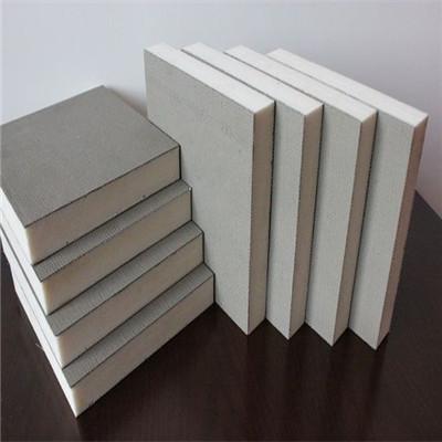 聊城聚氨酯保温板-外墙聚氨酯保温板今日价格