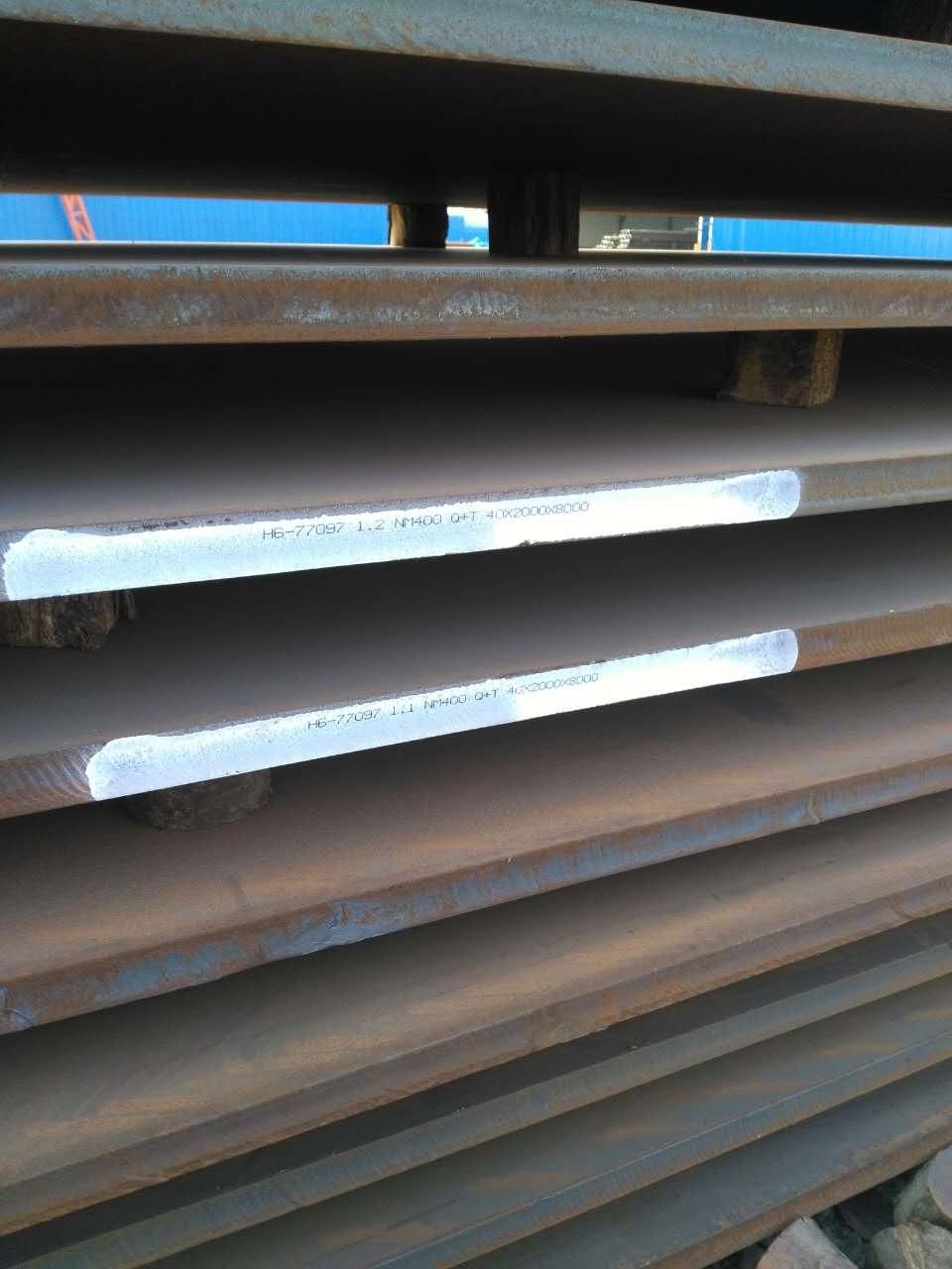 朝阳新钢耐磨400耐磨板厂家保材质