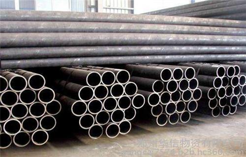 北京20CrMo无缝管规格型号