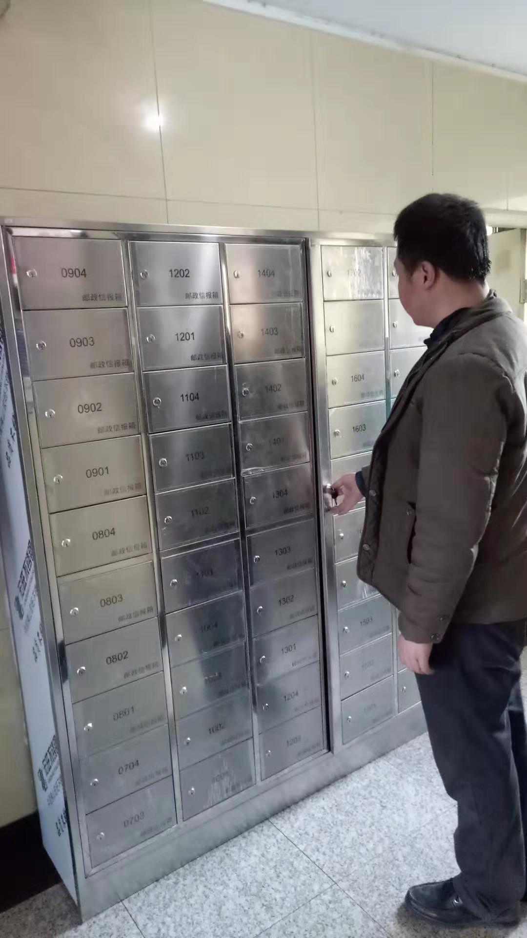 海北信报箱不锈钢信报箱