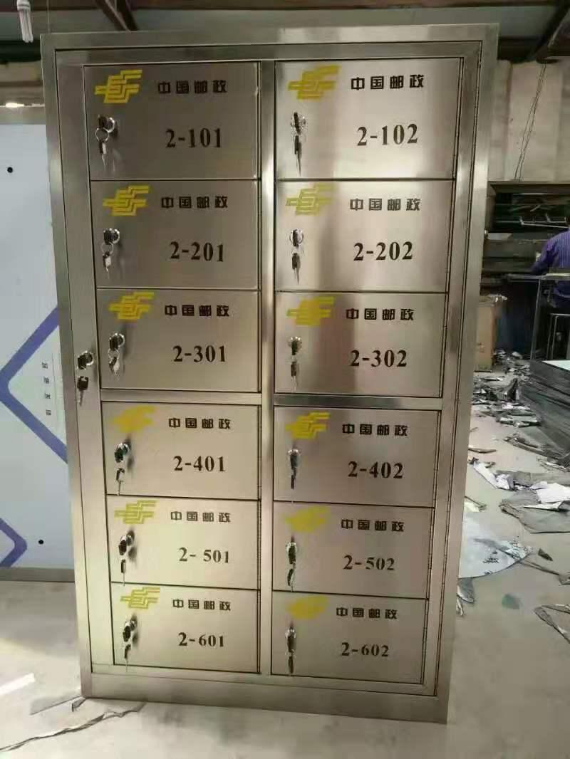 银川厂家直销信报箱北京行宝箱
