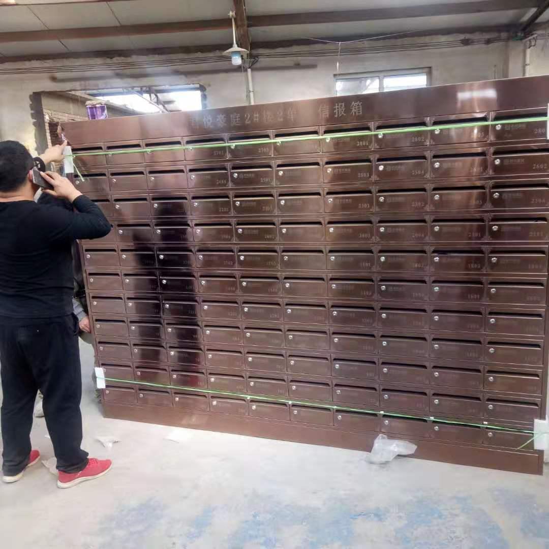 兰州不锈钢信报箱不锈钢信报箱