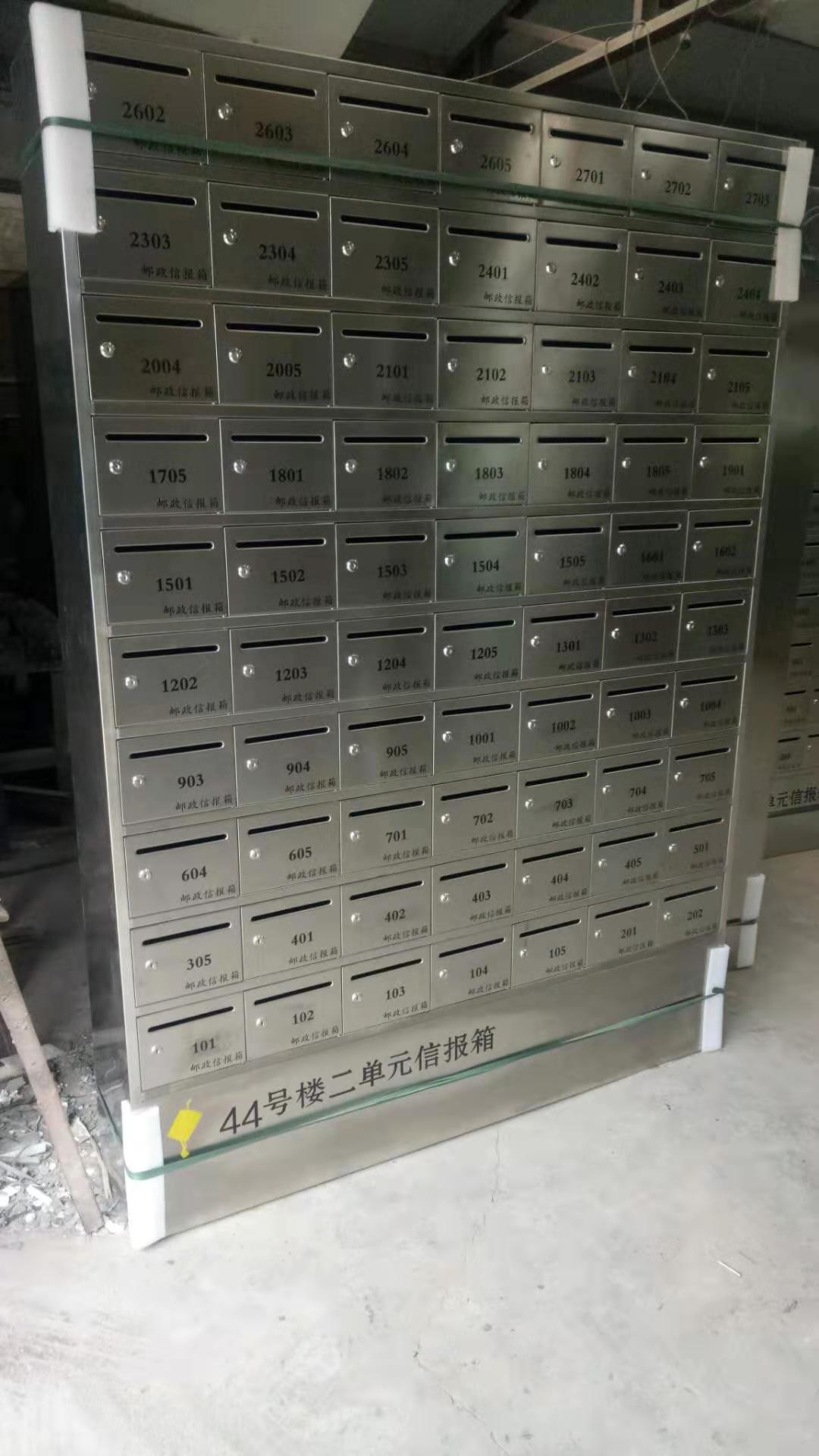 宁夏质量保障天津信报箱