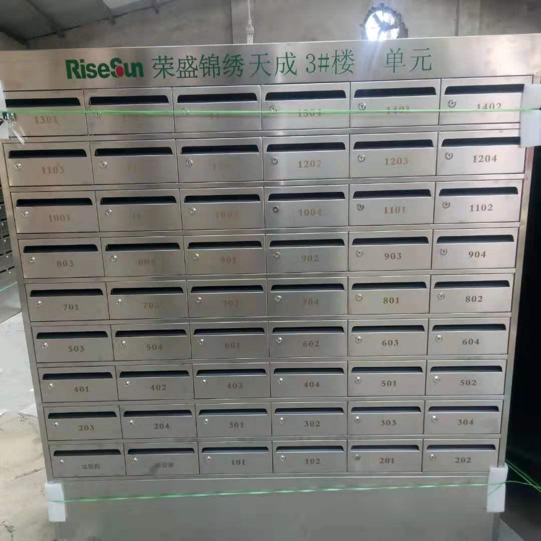 乌鲁木齐不锈钢信报箱不锈钢信报箱