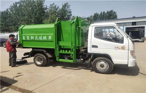 朝阳电动四轮垃圾车支持单位采购招标