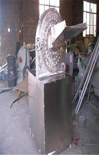 朝阳市不锈钢各种干性药材粉碎机质优价廉