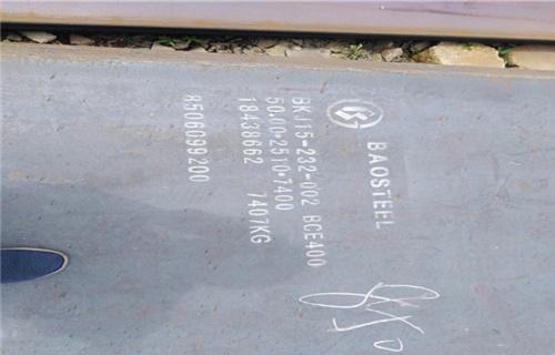 朝阳Q345A钢板声名远扬