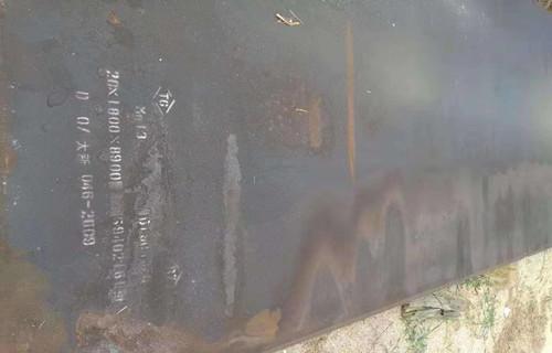 辽宁朝阳市供应特种钢太钢Mn13耐磨钢板锰13的高锰耐磨板多少钱