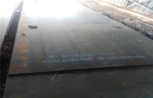 湖北随州市供应特种钢宝钢mn13耐磨钢板市场价