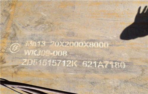 四川德阳市供应特种钢太钢Mn13耐磨钢板的优势
