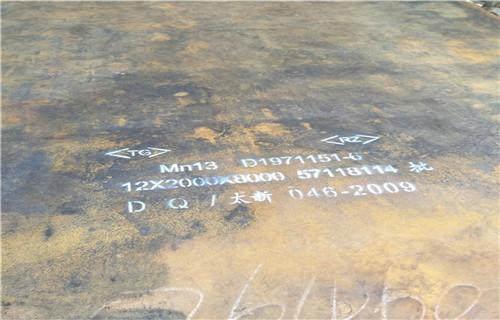 山西省临汾市隰县*mn13钢板十个厚锰板价格