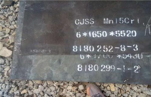 河南宝钢mn13耐磨钢板每吨价格