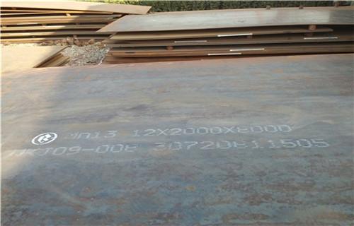 河北廊坊市供应特种钢太钢mn13耐磨钢板高锰钢板经销商