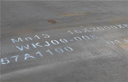 广东深圳市供应特种钢国产太钢高锰板6mm现货