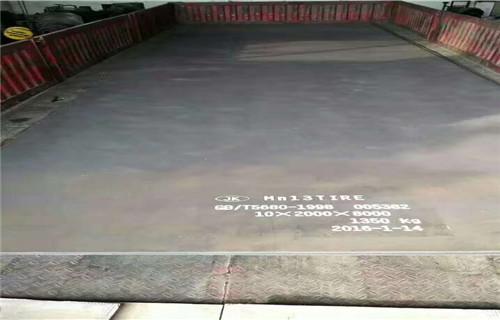 辽宁阜新Mn13耐磨板硬度有多少