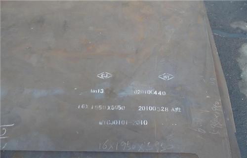 江苏常州宝钢mn13钢板优质供应商