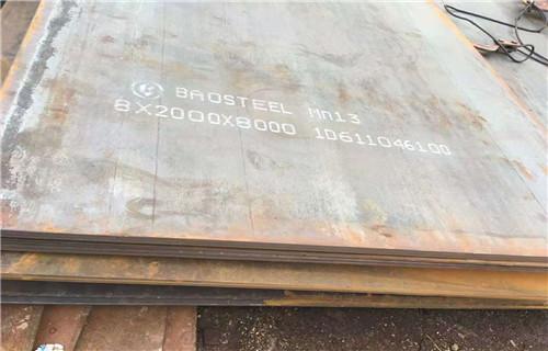 内蒙古呼伦贝尔市供应特种钢国产太钢高锰板每平米价格