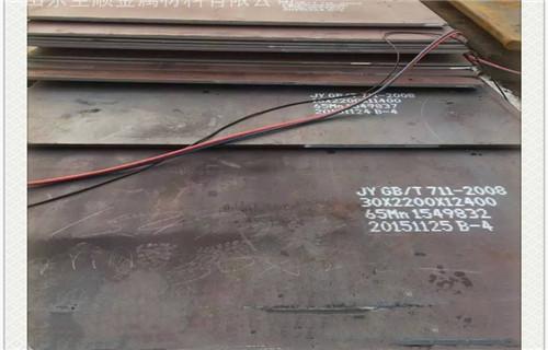 安徽池州石台65mn热轧高强板每支价格