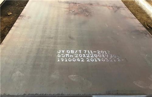 安徽省蚌埠五河县供应特种钢鞍钢65mn热轧高强板