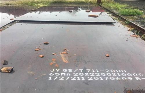 湖北省武汉江夏区供应特种钢唐钢65Mn热轧钢板生产销售基地