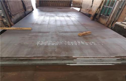 山西省供应特种钢热处理承钢65MN弹簧板分类