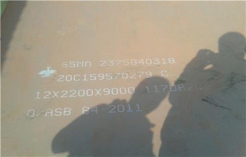 山东省菏泽东明唐钢65MN弹簧板硬度是多少中群特种钢板