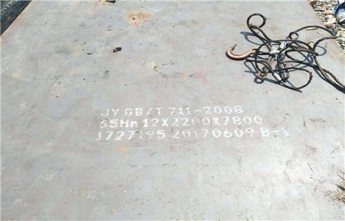 湖北省黄冈团风鞍钢65mn热轧钢板供应商中群特种钢板