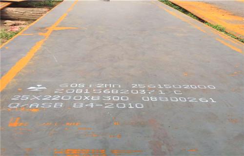 漳州鞍钢65mn热轧钢板钻孔方法中群特种钢板