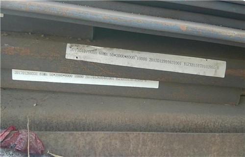 山东省菏泽鄄城县供应特种钢新钢65mn热轧钢板如何联系