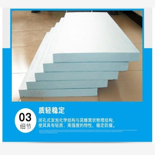 北京B1级挤塑板出厂价格