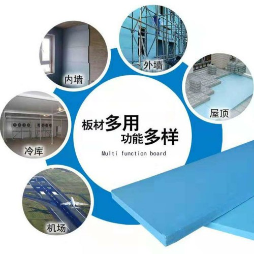 北京B1级挤塑板