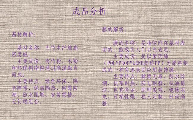 江西省景德镇市昌江区集成墙板   质量可靠